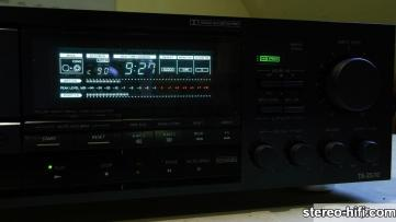 Onkyo Integra TA-2570 wyświetlacz i manipulatory