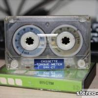 Service tapes - Kasety serwisowe