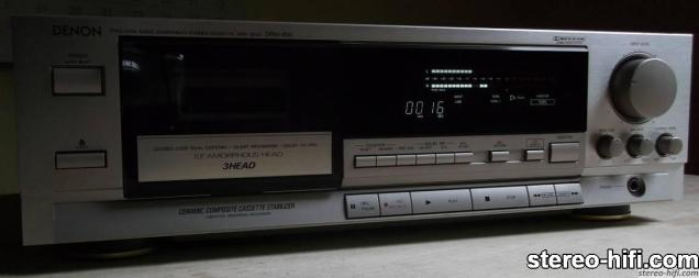 DRM-800 silver front