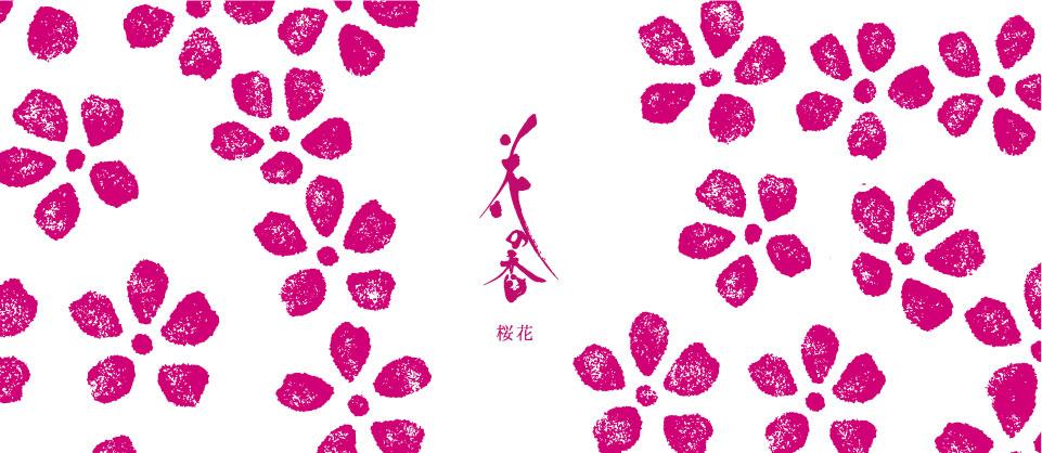 桜花 イメージ