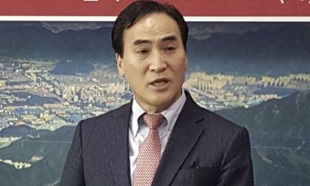 Interpol elige a surcoreano presidente en un revés a Rusia