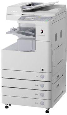 canon imagerunner 2525 copier