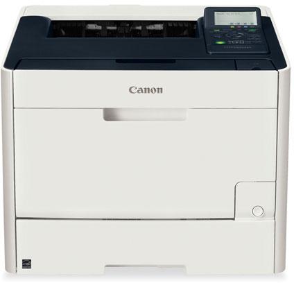 canon imagerunner lbp5280 color laser printer