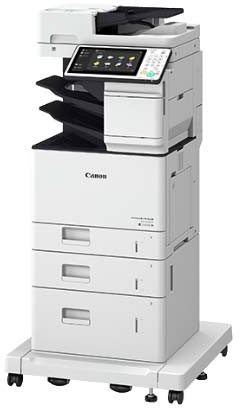 Canon imageRUNNER ADVANCE 715iFZ II Multi-Function B&W Copier