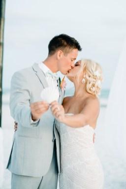 kayla_eric_wedding-897