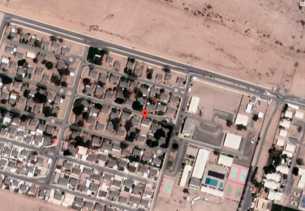Saudi Home