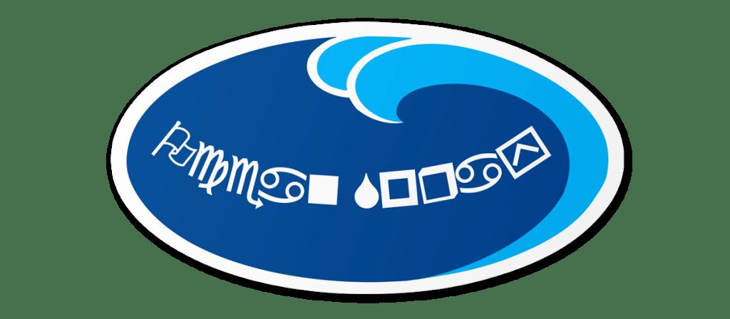 Famous Logos In Wingdings Steve Lovelace