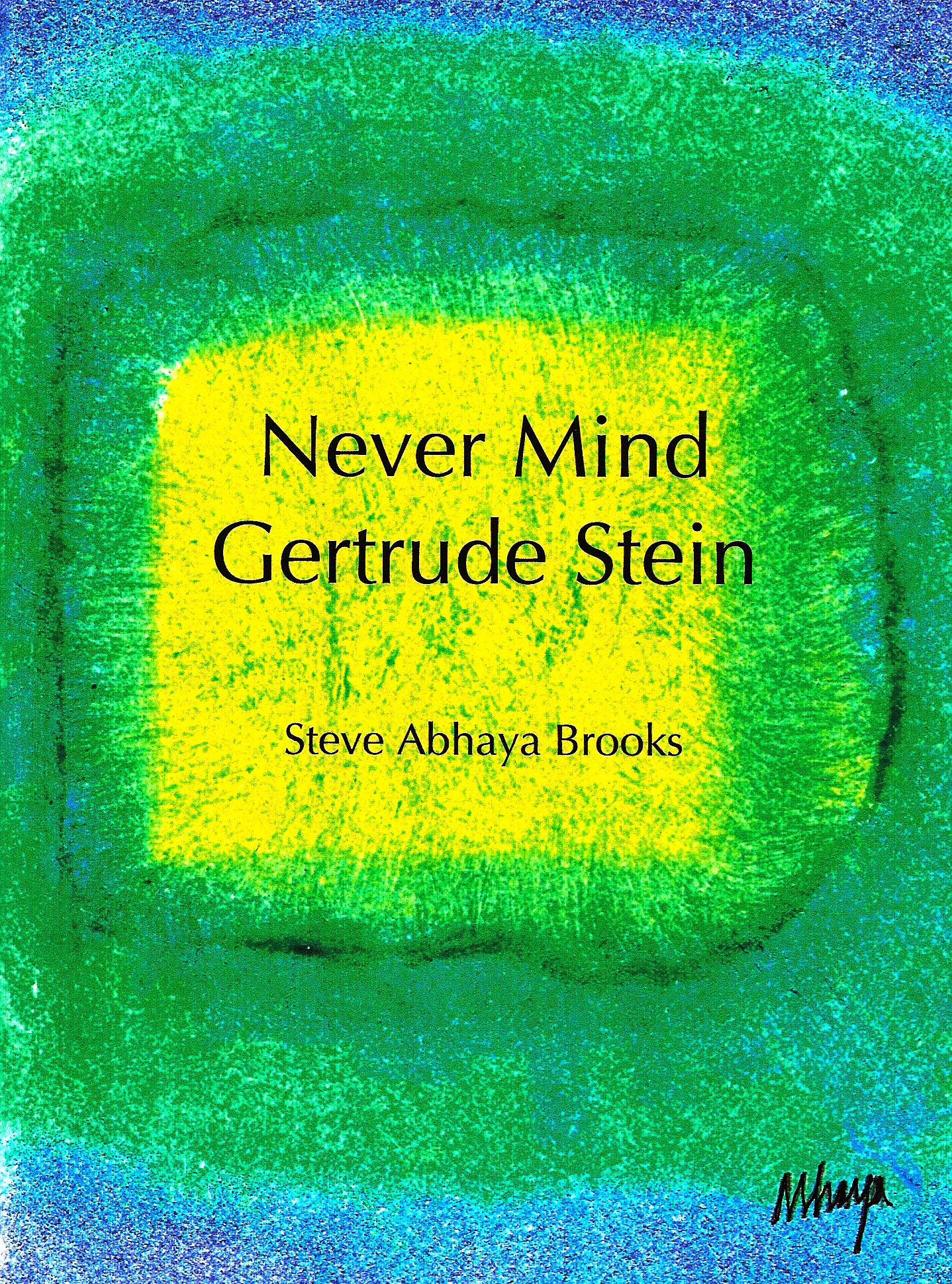 Never Mind Cover
