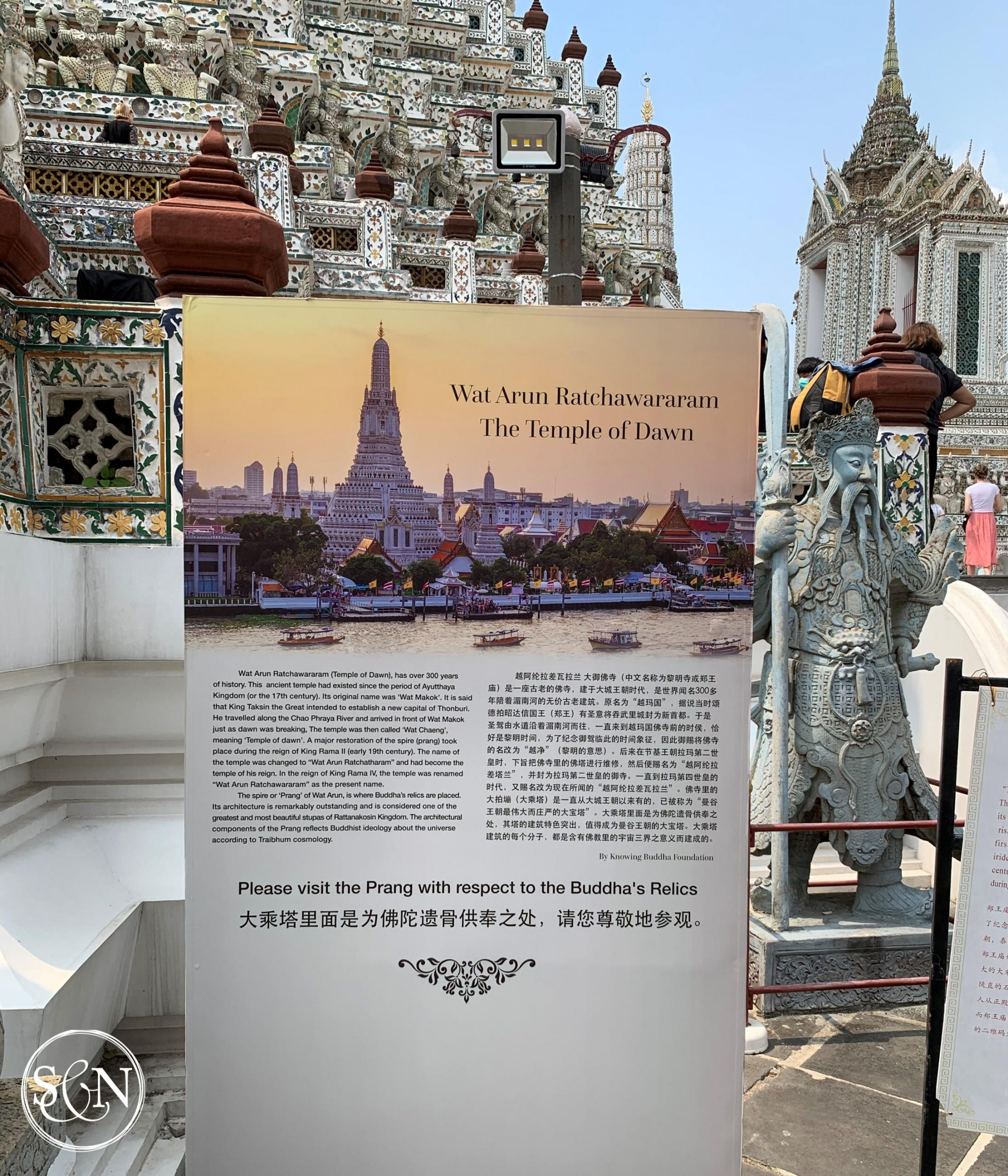 Signs at Wat Arun