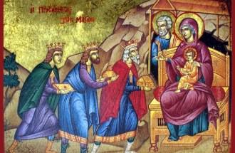 Adoration of the Magi Icon