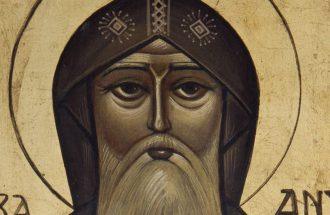St Ephrem the Syrian
