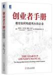 China bookcover