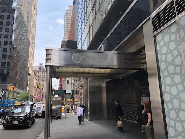 Entrance to Memorial Sloan Kettering Cancer Center, next door to the restaurant