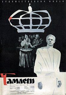 Kozintsev Hamlet