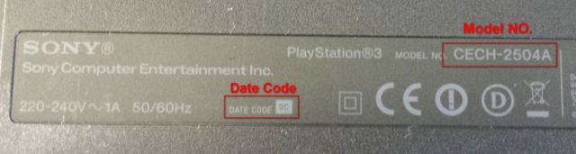 PS3modelcode