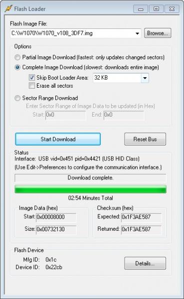 BenQ W1070 Firmware Upgrade, extra 3D support    - Steven B