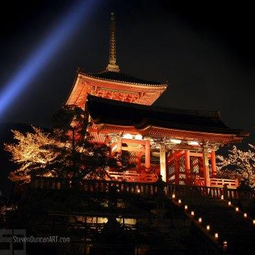 Kiyomizu Dera Gate