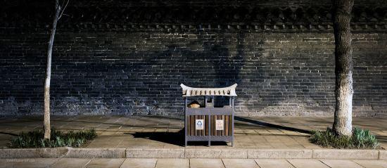 A bin in Qufu