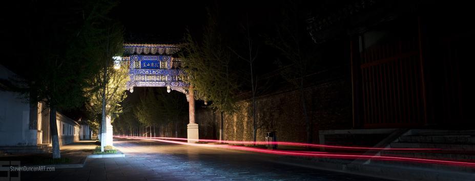 Around Qufu gate at night