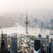 Shanghai Bund from above