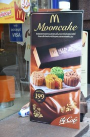 For some reason moon cakes (a Chinese tradition) are popular these days in Thailand. You'll never see a McDonalds serving this in the US.