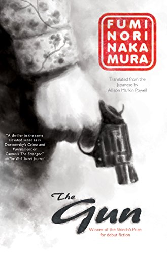 The Gun Cover