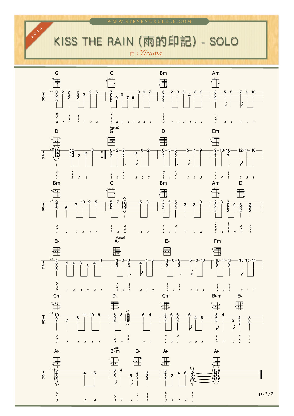 Kiss the rain – Yiruma 雨的印記 Chord Solo Part 2 | steven.ukulele
