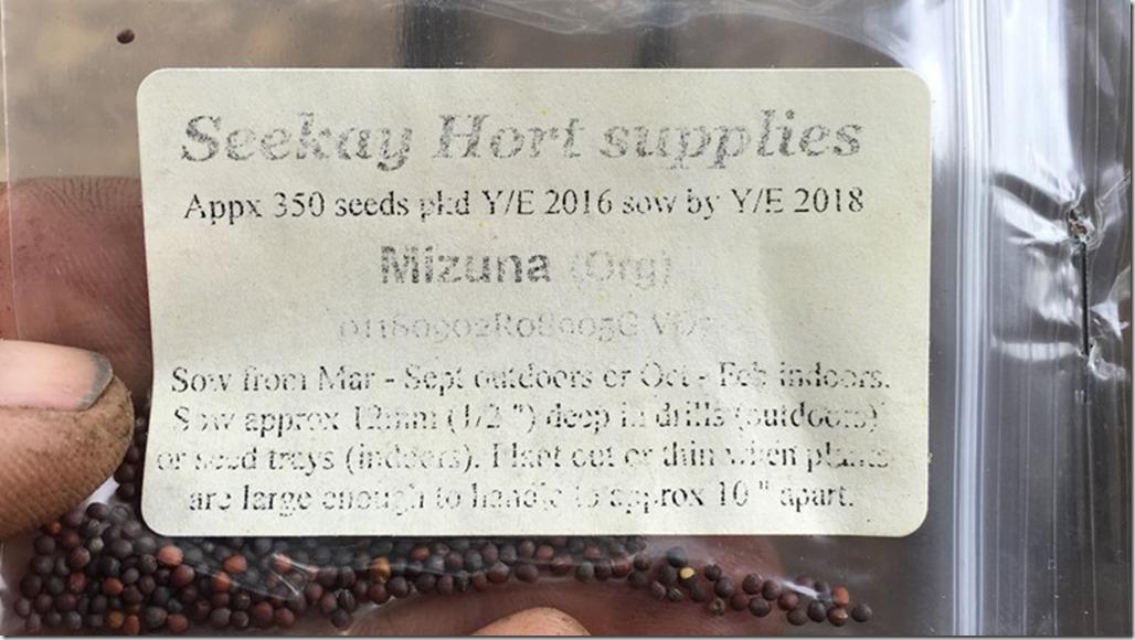 2016-06-24 10.32.55