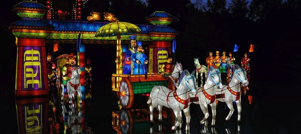 The First Emperor's Procession; The Magic of Lanterns 2011