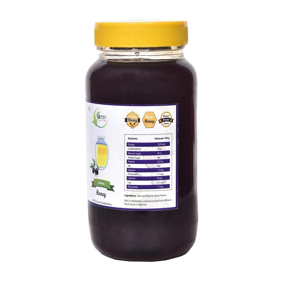 Jamun Honey – 500 Grams