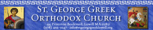 St George Header Image