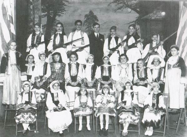Greek School circa 1930's