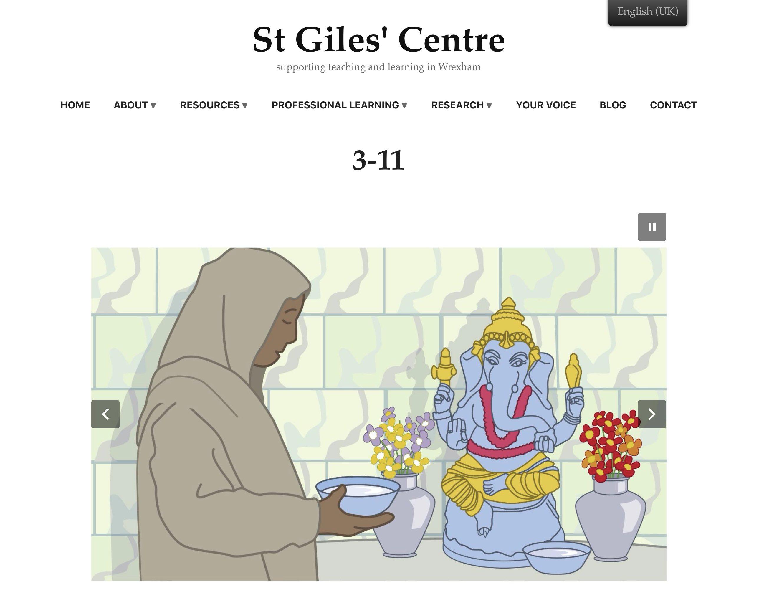 St Giles Centre website