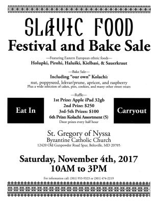St. Gregory's Slavic Food Festival November 4th, 2017