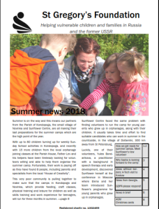 Front cover of SGF summer newsletter