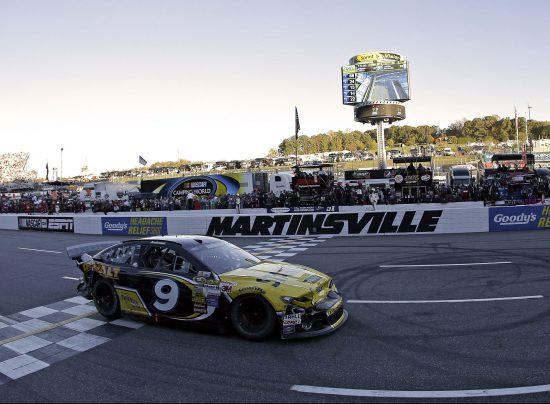 Martinsville Speedway Finish Line