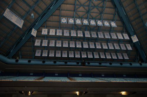 Dean Smith Center banners