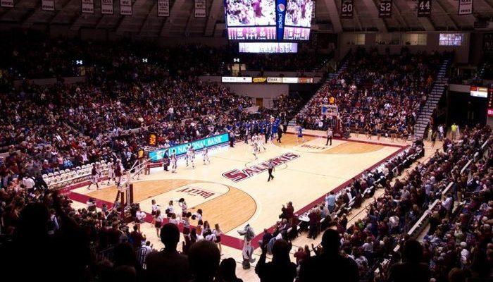 SIU Arena Southern Illinois Salukis