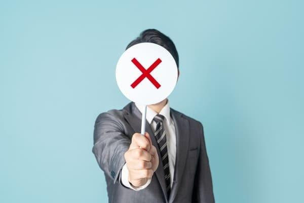 営業職のテレワークの場合、評価で注意すべきことは?