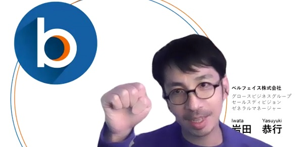 岩田恭行の写真