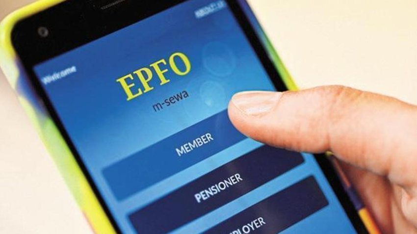 EPFO account merge