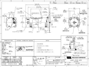 Ao Smith 2 Speed Motor Wiring Diagram  impremedia