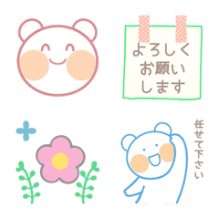 パステルカラー♡くまさん絵文字**