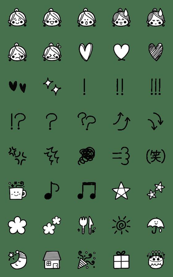 「線画ガーリー☆使いやすい絵文字」のLINEクリエイターズ絵文字一覧