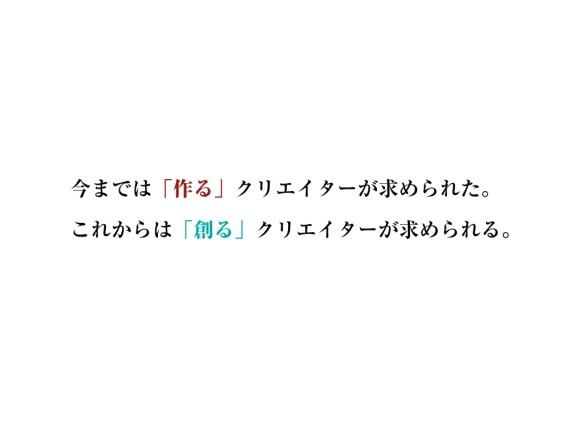 bakuhatsu2016.018