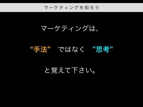 bakuhatsu2016.040