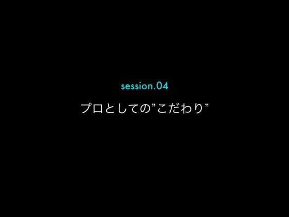 bakuhatsu2016.047