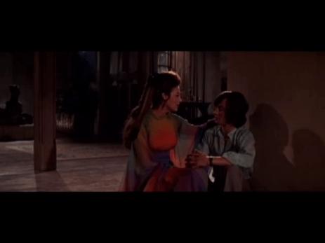 Tam Lin (1970)