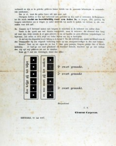 july-1897-IMG_0024