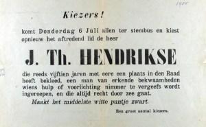 July-1905-IMG_0010
